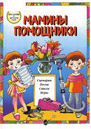 Песни Советского Союза каталогопределитель Лирические