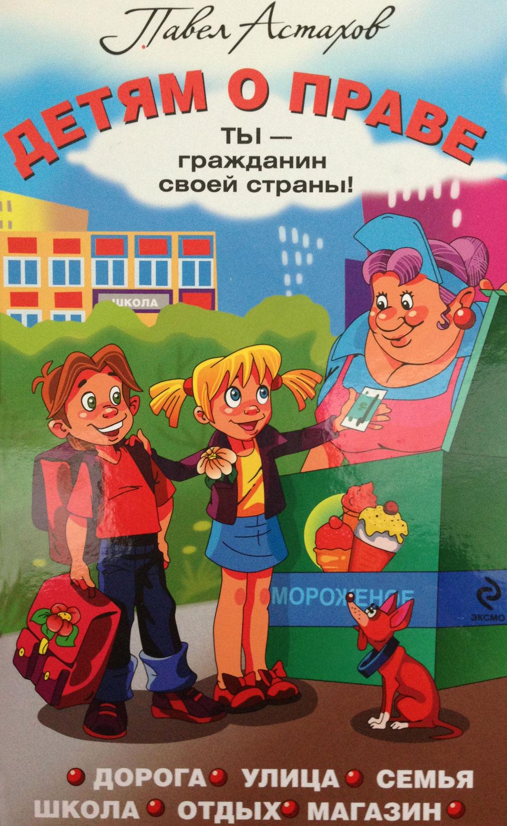 Учебник русского языка 6 класс ладыженской читать