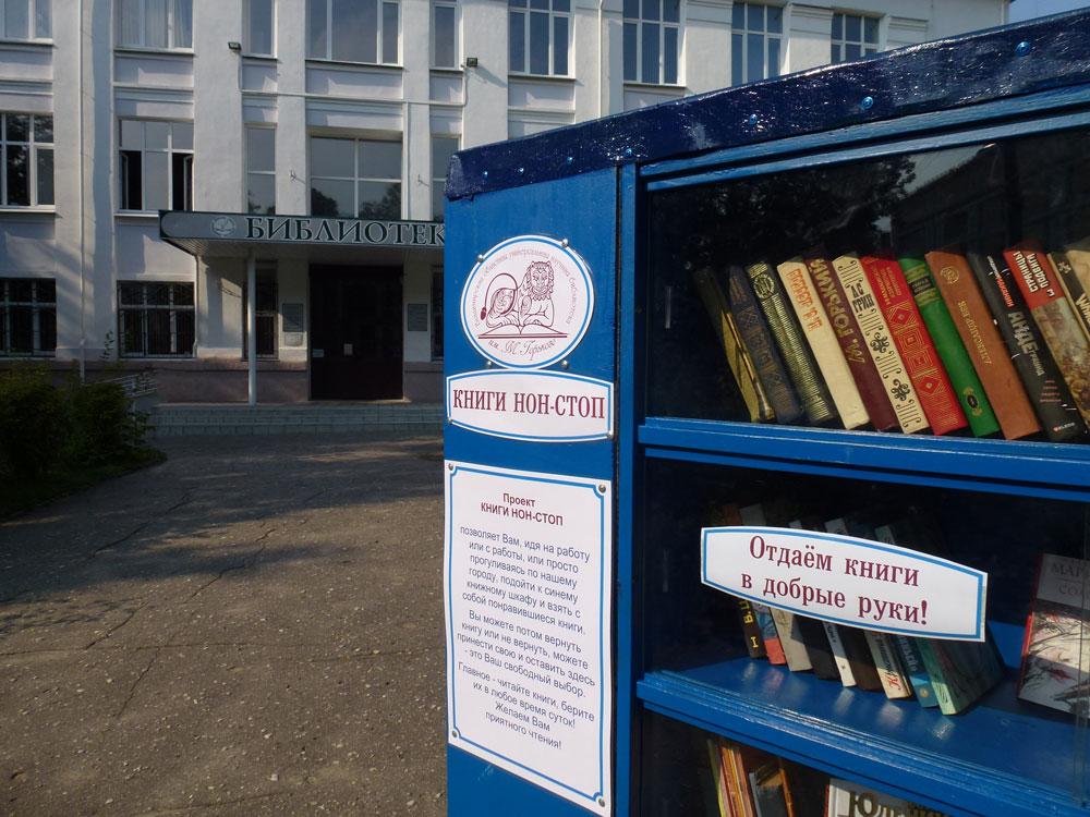 Библиотека Книги Научные