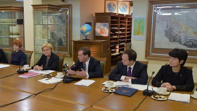 Заседание в Национальной Электронной библиотеке