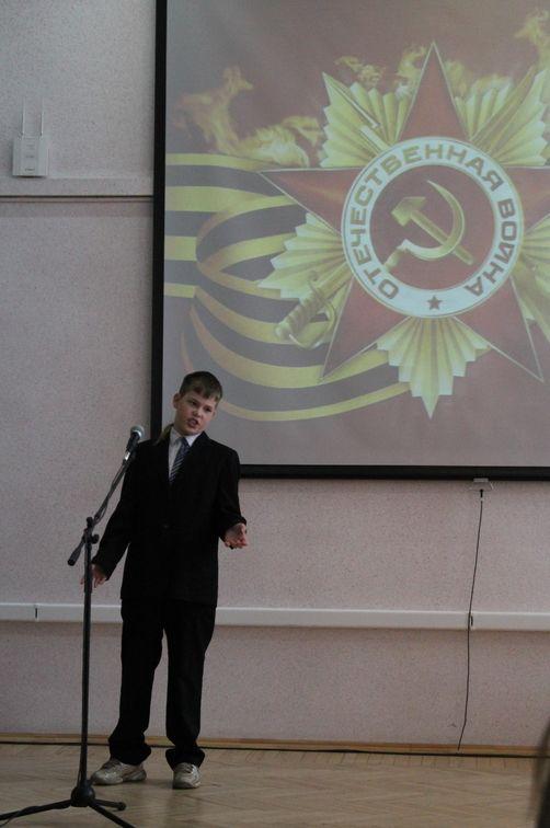 Авраменко Матвей, финалист конкурса Живое слово
