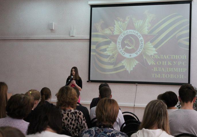"Любомирская Кристина, финалист конкурса ""Живое слово"""