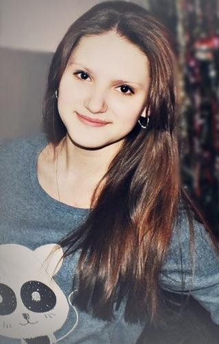 Степанова Александра