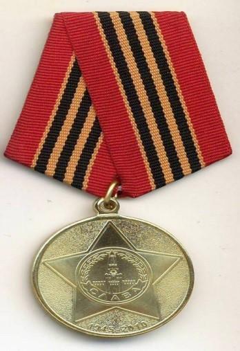 Прабабушкина медаль ко Дню Победы