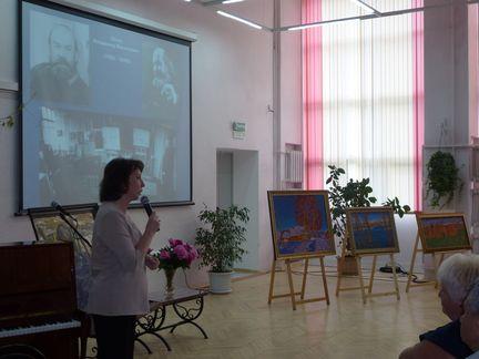 Ведущая вечера-воспоминания Ирина Мишина, заведующая отделом краеведческой библиографии областной научной библиотеки