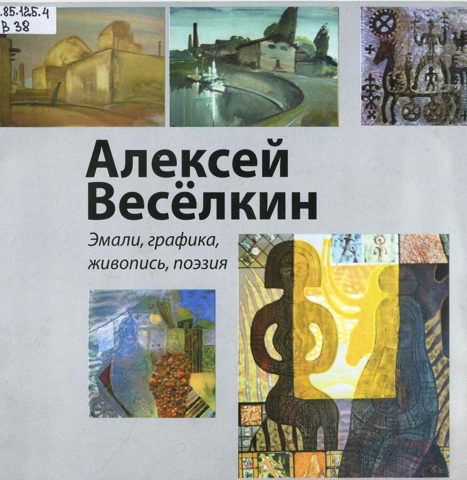 Список новых книг18