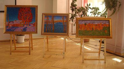 Картины Юкина