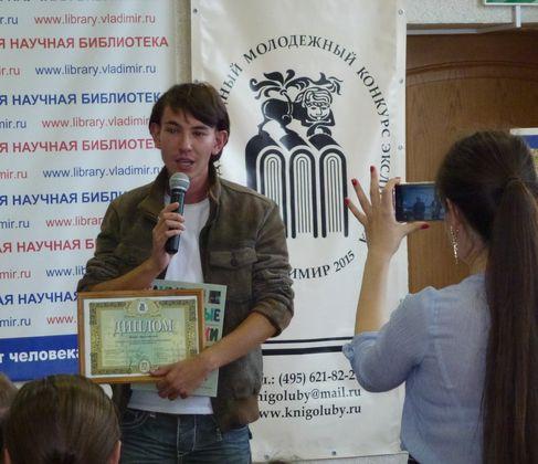 Давид Дерезовский, Казахстан