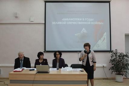 С приветственным словом перед собравшимися участниками конференции выступила Вера Сергевна Зиннатуллина, директор департамента культуры администрации Владимирской области