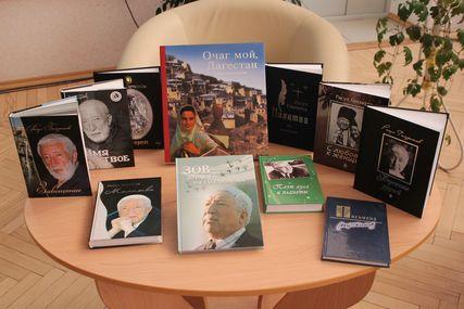 Книги в фонд