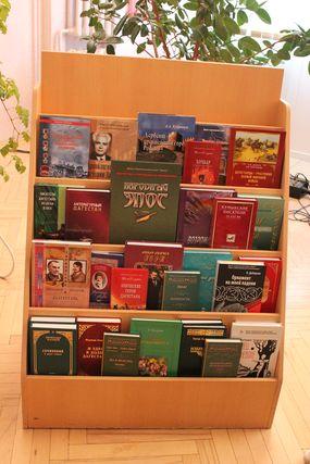 Книги в фонд2