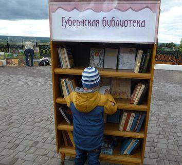 Знаниям все возрасты покорны!