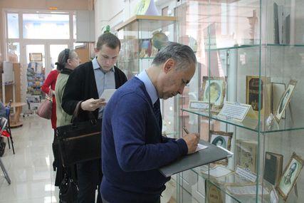 выставка о Царскосельском лицее