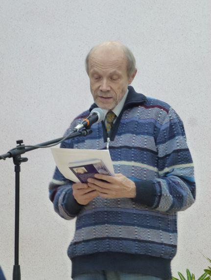 Скорбилин