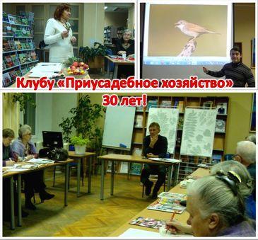 отл_сайт