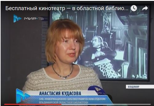 Kudasova AV-cinema