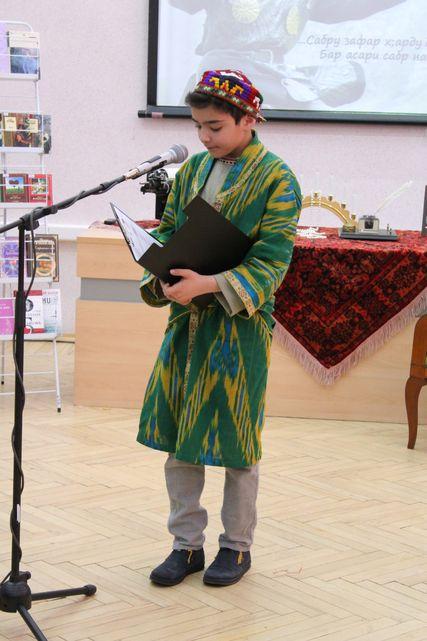 Таджикская поэзия1