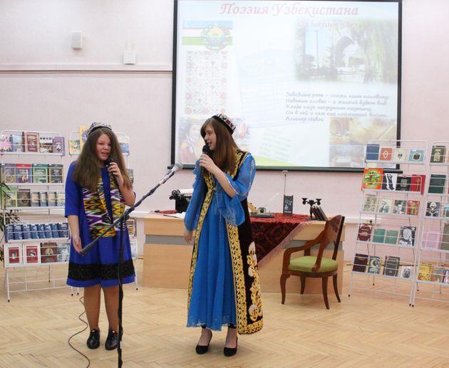 Узбекская поэзия