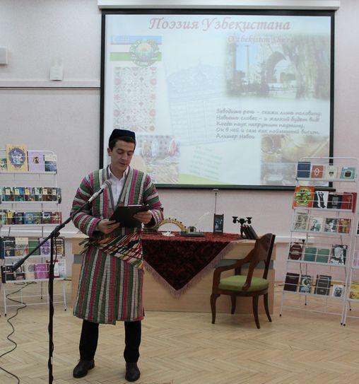 Узбекская поэзия2