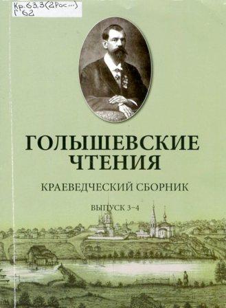 новые книги134