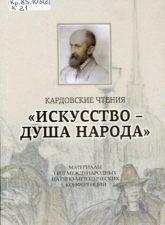 новые книги135