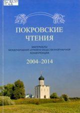 новые книги141