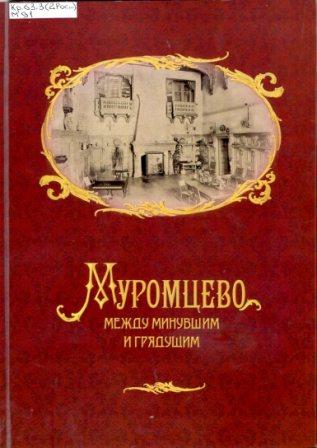 новые книги143