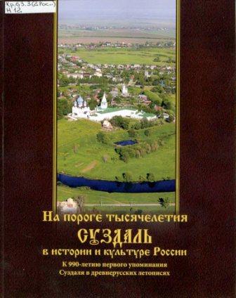 новые книги145