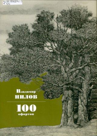 новые книги148