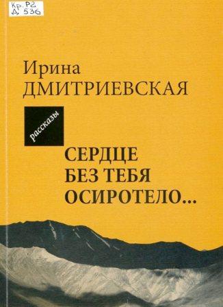 новые книги162