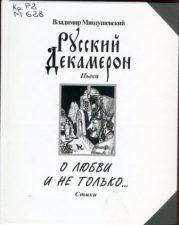 новые книги167