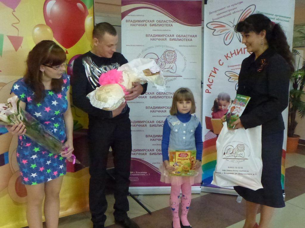 Новорожденную Злату с мамой Ирой встречали радостные папа Миша и сестрёнка Ульяна, которая пообещала обязательно читать подаренные книжки сестренке
