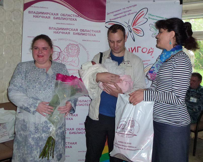 Алексей и Анна Гунявины радовались появлению дочки Зои