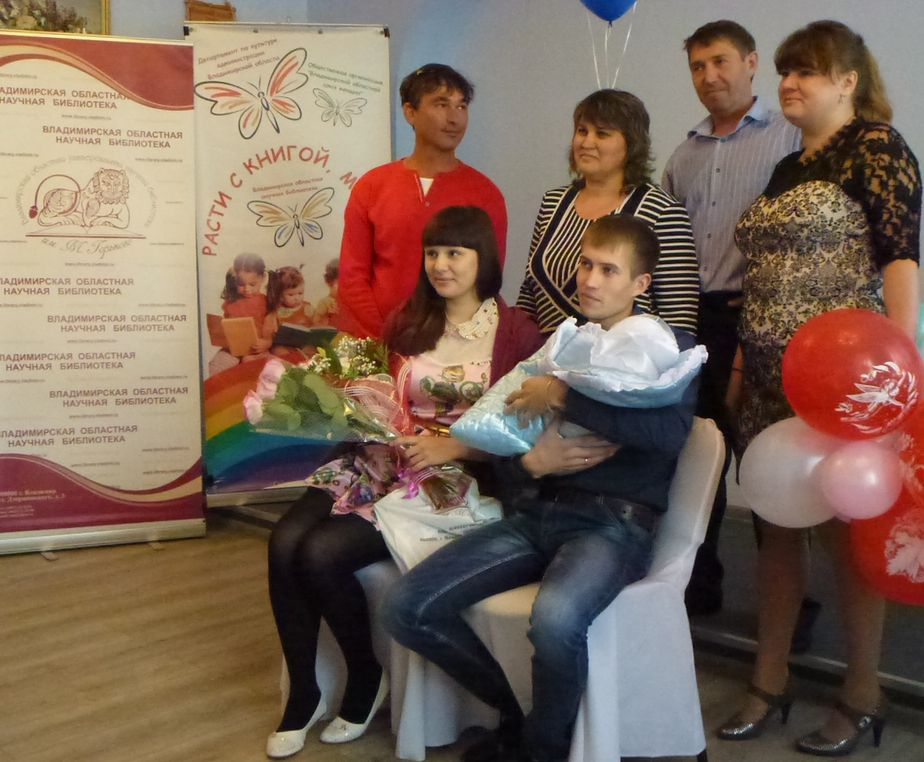 у мамы Лены и папы Максима родился сын Кирилл!