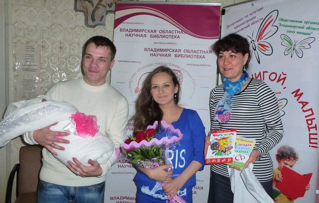 Наталья и Сергей Морозовы желают своей дочке только побед в жизни - в их семье появилась Виктория!