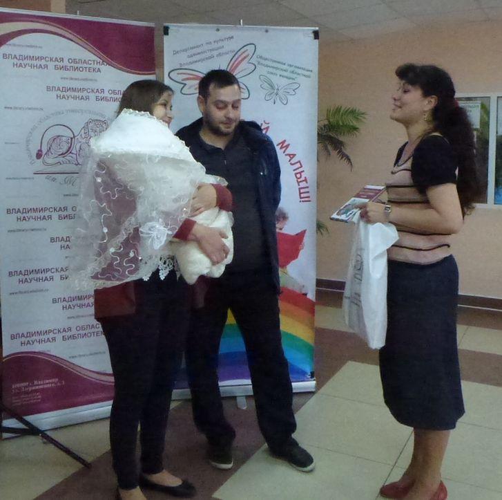 Анастасия и Олег Огурцовы не сводили глаз с Кости