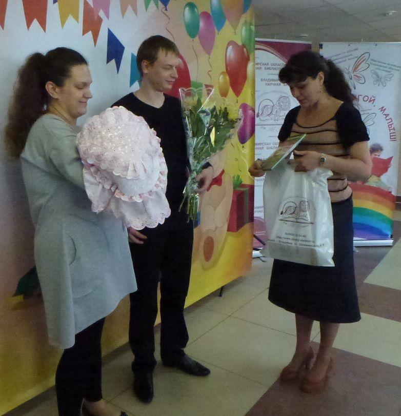 Мария и Павел Комаровы дождались дочку Василису!