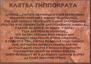 klyatva_01