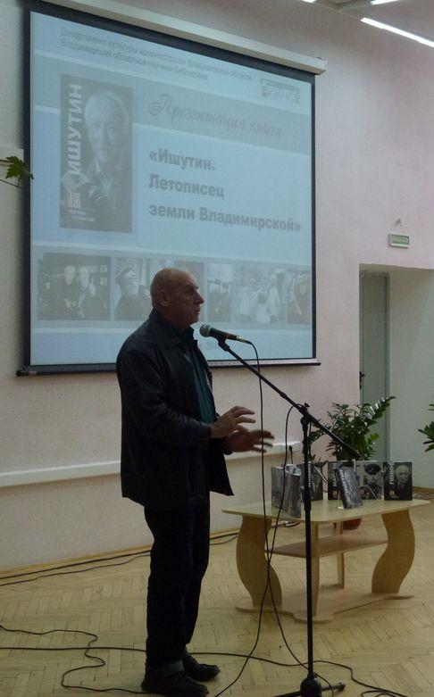 akatev_bryuxanov