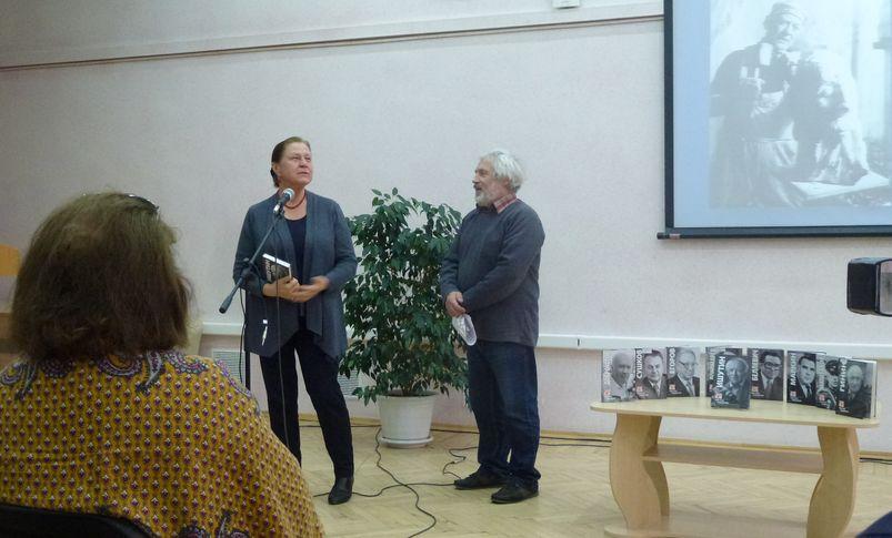 sevastyanova-i-tkachev