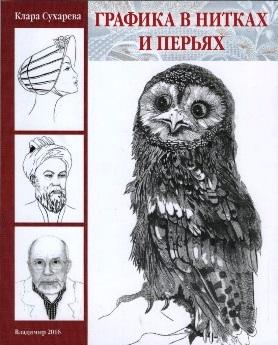 novye-knigi2