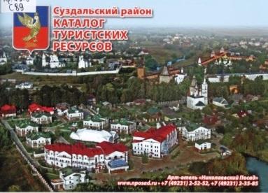 novye-knigi3