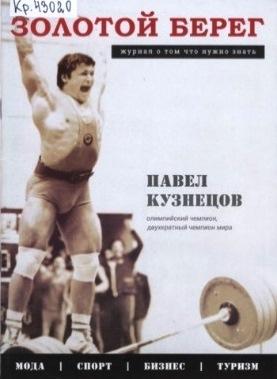 novye-knigi4