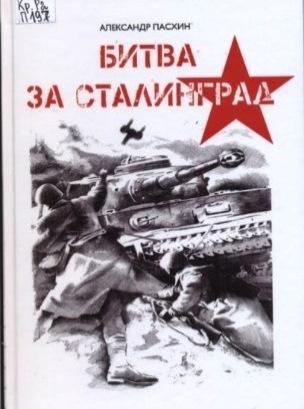novye-knigi6