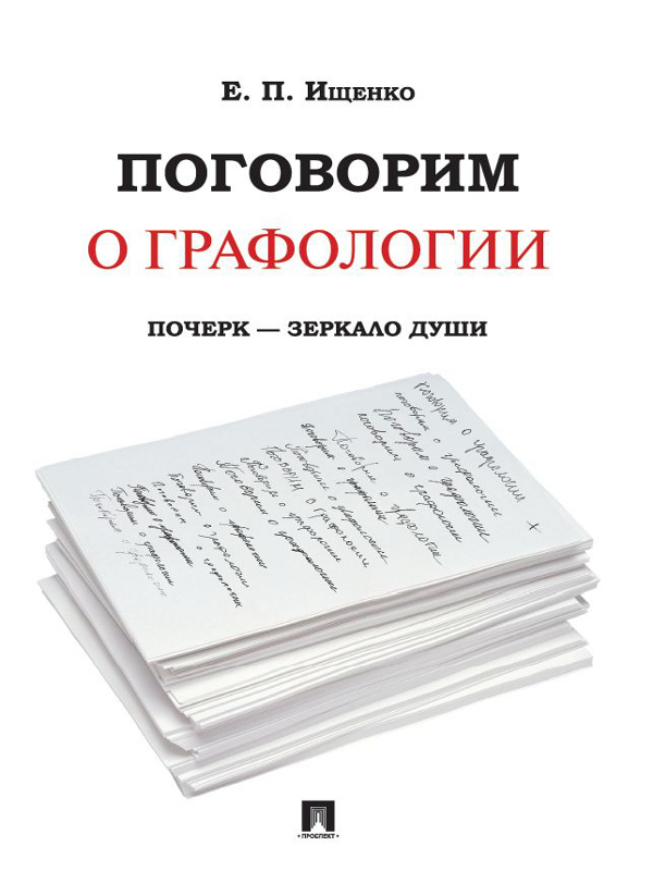 24798386_cover_