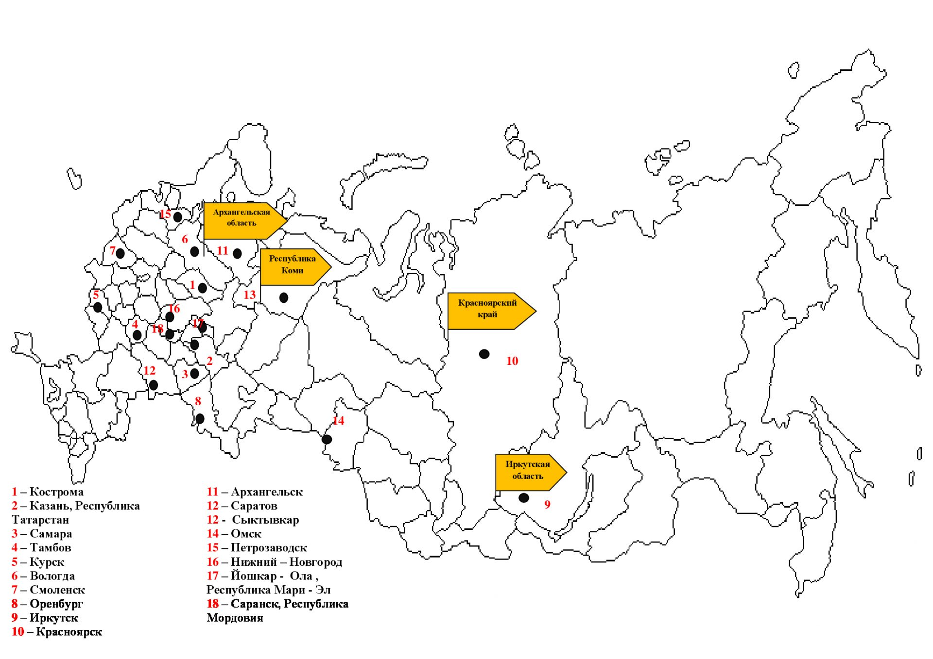 Карта-сотрудничества-МБА