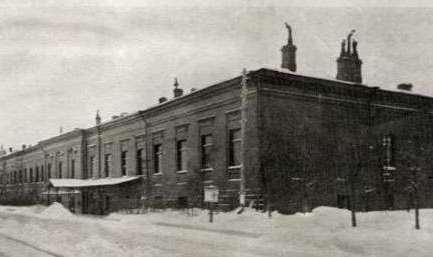 Императорская фарфоровая фабрика