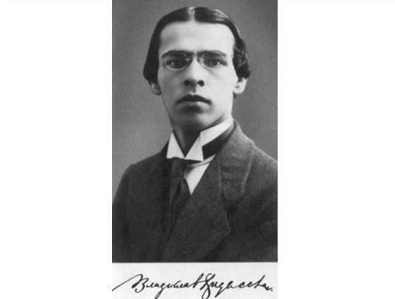 портрет Ходасевича
