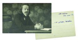 Открытка с фотографией К. Д. Бальмонта, сидящего за столом