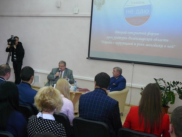 Выступающие:М.Ю.Колков и И.С.Пантюшин